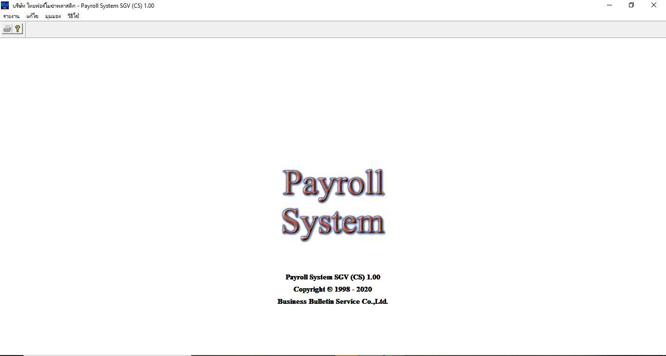 PayRoll Update 630001