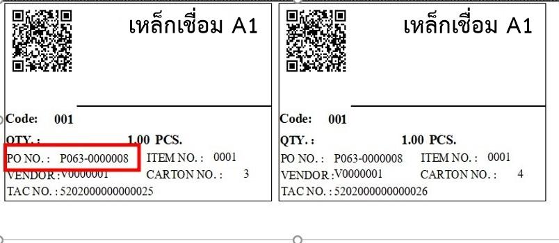 QR Code Tag-2