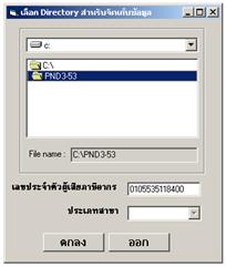 53-internet-15