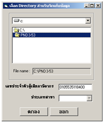 53-internet-23
