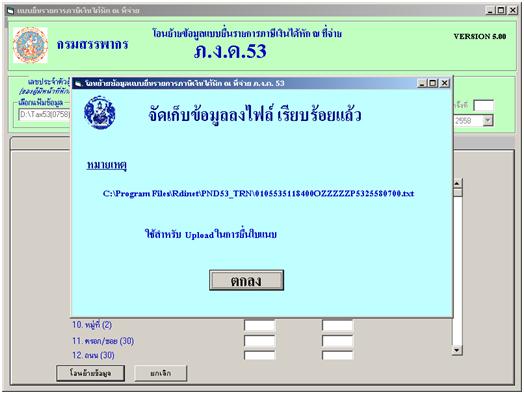 53-internet-24