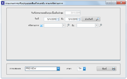 BySide V.1.08 Release Note-006