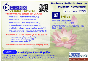 Newsletter_May