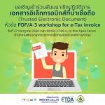 seminar pdfa-3 workshop 20170727