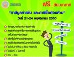 seminar_171110