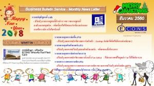 econsnews1260