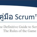 scrum manual