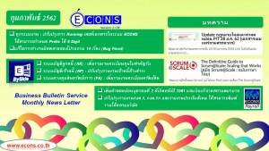 ECONSNEWS0262