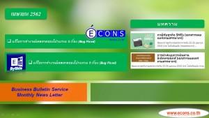ECONSNEWS0462